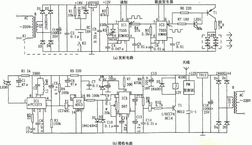 器(二氧化硅的结晶体)的压电效应制成的一种谐振器件