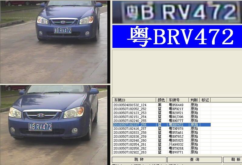 dsp车辆识别系统需要晶振的作用