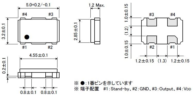 振荡器fcxo-03l,5032四脚有源晶振,river有源贴片晶体
