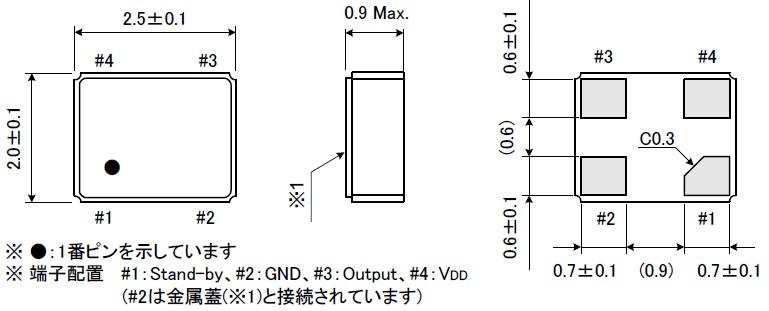 贴片晶振fcxo-05,日本有源晶体,石英晶体2520
