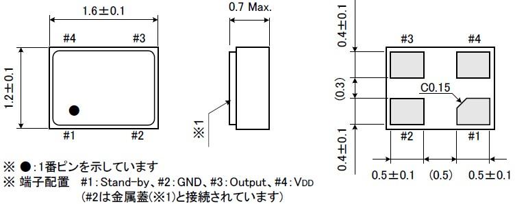 有源晶振fcxo-07,大河晶振指定代理商,1612晶振