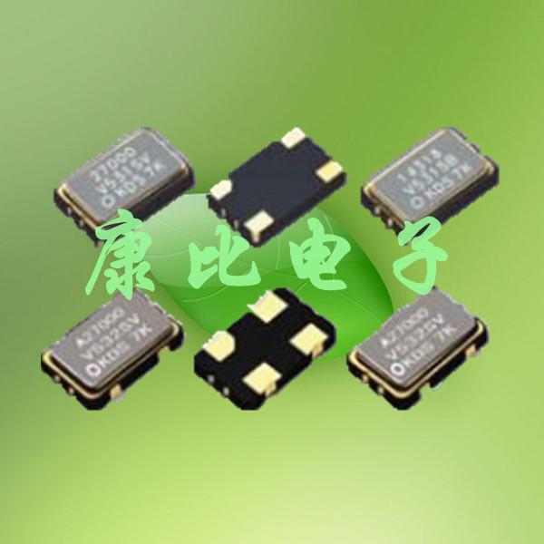 kds晶振dsv531sv,安防晶振,有源晶振5032