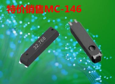 手机晶体MC-146